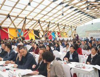 第十一届国际葡萄与葡萄酒学术研讨会隆重开幕