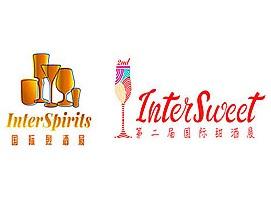 2019首届国际烈酒展