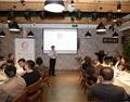 ProWine China在京举行中国葡萄酒德国行分享会