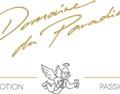 天堂酒庄 Domaine du Paradis