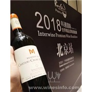 法国原装进口波尔多超级AOC十字木桐珍藏红酒寻求各省级代理
