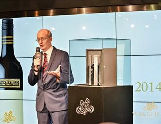 澳洲威卡菲泰勒家族酒业在上海举行品牌发布会