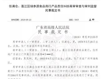 葡萄酒无中文标10倍赔偿在粤遭遇两审和再审均失败