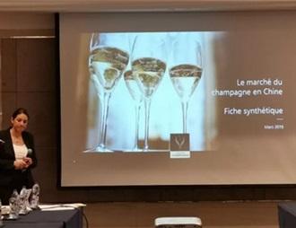 第四届香槟进口商座谈会在上海胜利召开