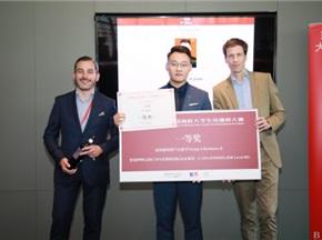 第四届中国高校大学生侍酒师大赛决赛在京举行