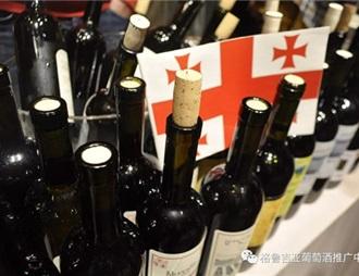 格鲁吉亚葡萄酒1-5月出口量增6%,出口额增16%