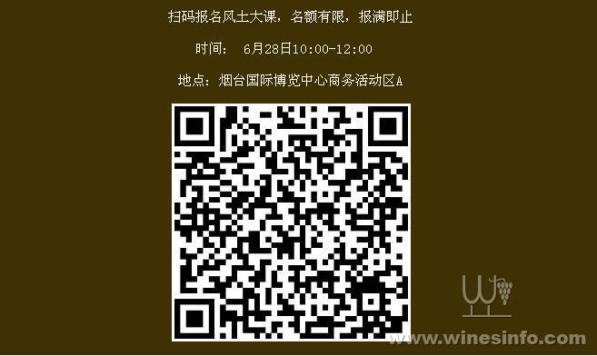 QQ截图20190611140941.jpg