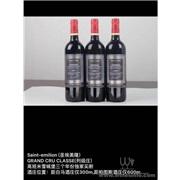 原瓶原装供应法国,智利,澳洲知名葡萄酒