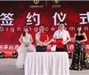 中国集邮总公司与茅台葡萄酒签订合作协议