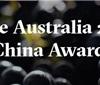 2019澳葡萄酒管理局中国区年度奖项报名正式开启