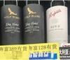 线上火,线下冷?进口葡萄酒市场开始出现调整