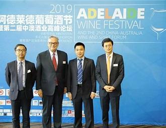 """阿德萊德式""""狂歡"""",會讓中國更愛澳洲酒嗎?"""