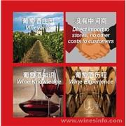 CHEERS齊飲進口葡萄酒,新模式招商加盟中