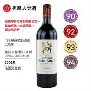 克拉米伦酒庄(正牌)干红葡萄酒