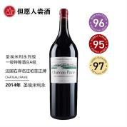 柏菲酒庄(正牌)干红葡萄酒
