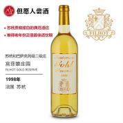 菲乐酒庄(副牌)贵腐甜白葡萄酒