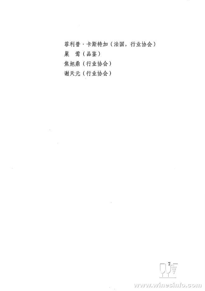 20190712_121317_006.jpg