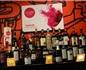 智利国际葡萄酒大赛落下帷幕 中国获得1枚金奖