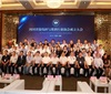 四川省葡萄酒与果酒行业协会在成都成立