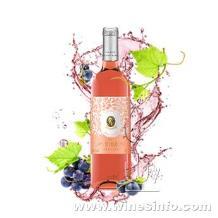 中秋活动开始了——戎子鲜酒轻柔桃红葡萄酒