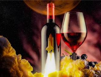 去火星探險,最好備點兒紅葡萄酒