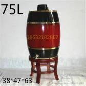 75升木酒桶松木酒桶橡木桶150斤