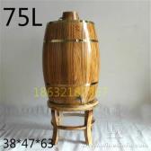 75升木酒桶松木酒桶帶鎖木酒桶可上鎖150斤