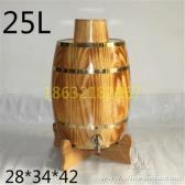 25升木酒桶 仿古木酒桶 實木酒桶 可上鎖木酒桶 松木酒桶 木制酒桶