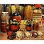 木酒桶带锁木酒桶可上锁木制酒桶松木酒桶5L 10L 25L 75L L