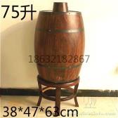 150斤带内胆可上锁木酒桶木制酒桶松木酒桶白酒木酒桶散装木酒桶