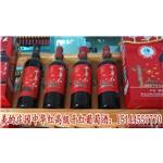集安美的莊園2012年中華紅高級干紅葡萄酒