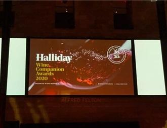 《澳洲葡萄酒寶典》2020頒獎盛宴獲獎結果出爐