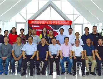 中国《亚博YB亚洲顶级老虎机网站--任意三数字加yabo.com直达官网产区》团体标准启动会在怀来举行