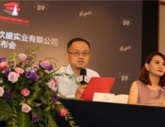 富邑亚博YB亚洲顶级老虎机网站--任意三数字加yabo.com直达官网集团与广西钦盛实业公司签署合作协议