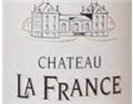 法兰西酒庄