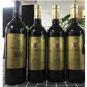 欧爵珍藏干红葡萄酒
