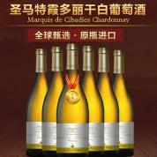 圣马特霞多丽干白葡萄酒