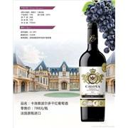 法國澳洲西班牙智利進口紅酒一手貨源