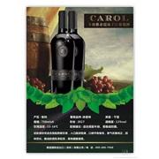 法国澳洲西班牙智利进口红酒一手货源