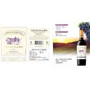 法國澳洲西班牙智利進口紅酒全國招商
