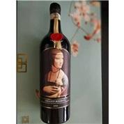 意大基安第女爵珍藏2014干红葡萄酒