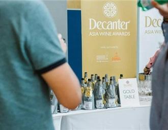 2019年Decanter亚洲葡萄酒大赛结果公布