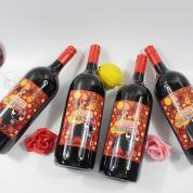 宝嘉佩娜桑格利亚葡萄酒