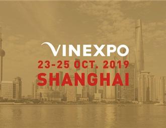 法國展團即將在首屆Vinexpo Shanghai亮相