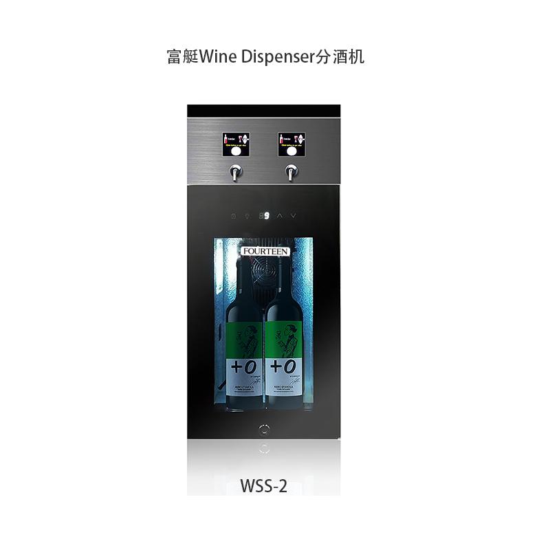 WSS-2.jpg