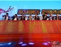 第二十届中国秦皇岛(昌黎)国际葡萄酒节举办