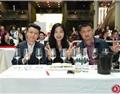 第七届中国盲品大赛全球总决赛广西选手夺得冠军