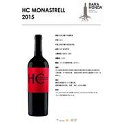 百年老藤干红葡萄酒2015