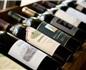 新稅制下美國葡萄酒市場的法意之爭