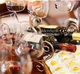 孟思罗国际酒庄红酒知识第17问